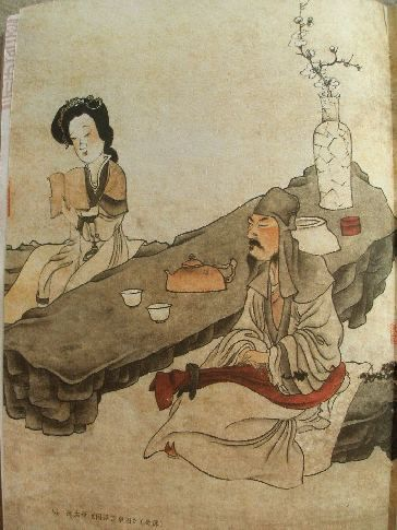 Image result for tea in ancient painting