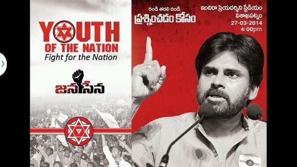 Pawan Ism Book Contents Book Launch Books Telugu Cinema