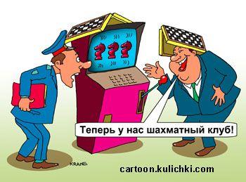 автоматы лотереи игровые