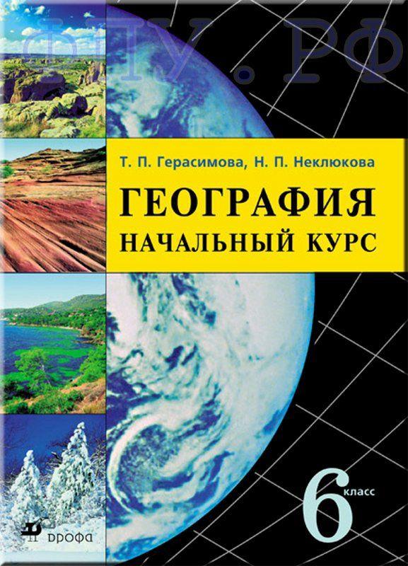 Гдз по математики ф.ф. лысенко
