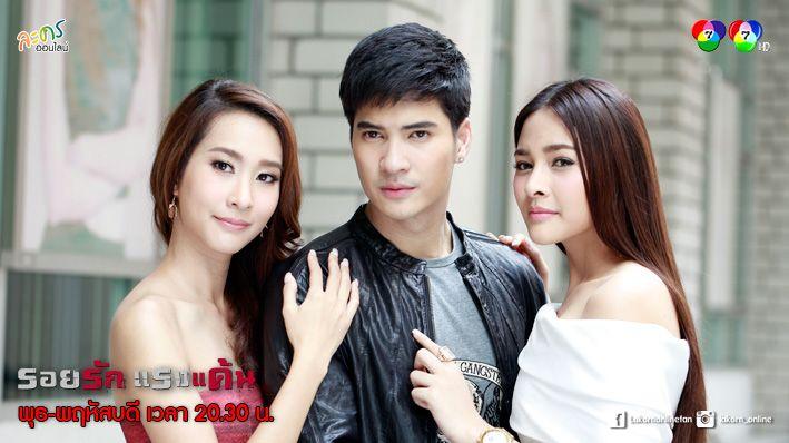 Roy Ruk Raeng Kaen Episode 32 English Sub | Drama Ring in