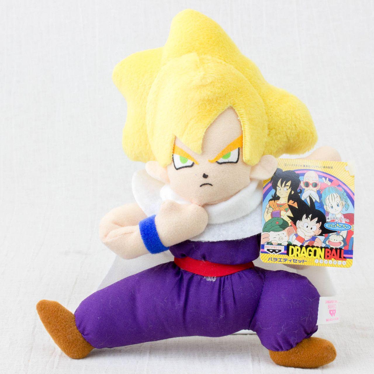 Dragon Ball Z S.S. Son Gohan Plush Doll Figure Banpresto JAPAN ANIME ...