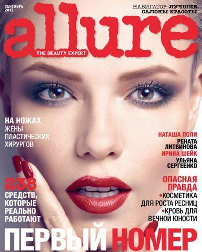 Choose Allure Russia September 2012 featuring Natasha Poly