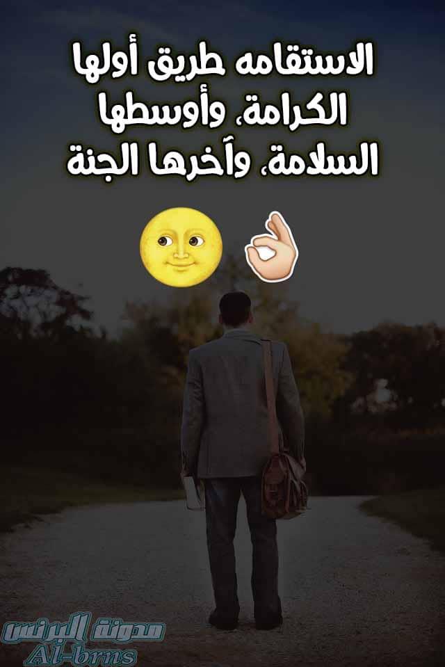 بالصور كلام من ذهب 3 Sayings Movie Posters Poster