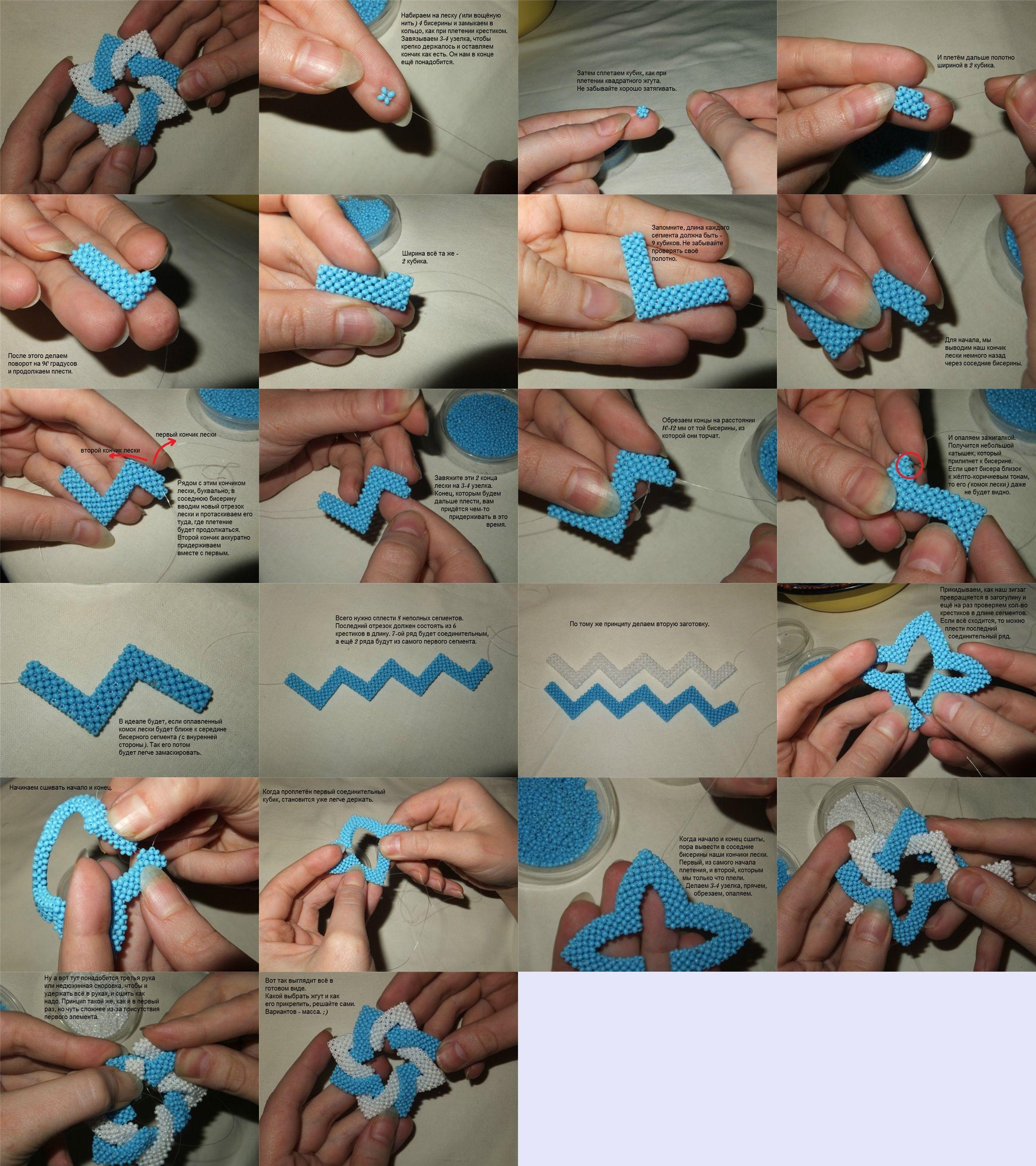 Geometria minta fűzése CubikRAW | boncuk | Pinterest | Collares ...