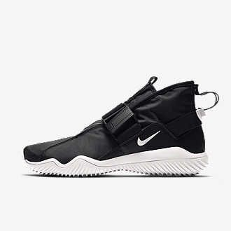 promo code 3c884 e8a5f Find the Nike Gaiter Men s Boot at Nike.com. Enjoy free shipping and  returns with NikePlus.
