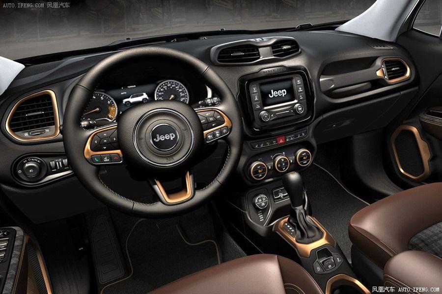 Jeep Renegade Special Editions Jeep Renegade Forum Jeep