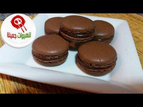 طريقة تحضير الماكارون الفرنسي بالفراولة حلويات العيد مع الشاف إبراهيم أفشكو Youtube Macarons Food Desserts