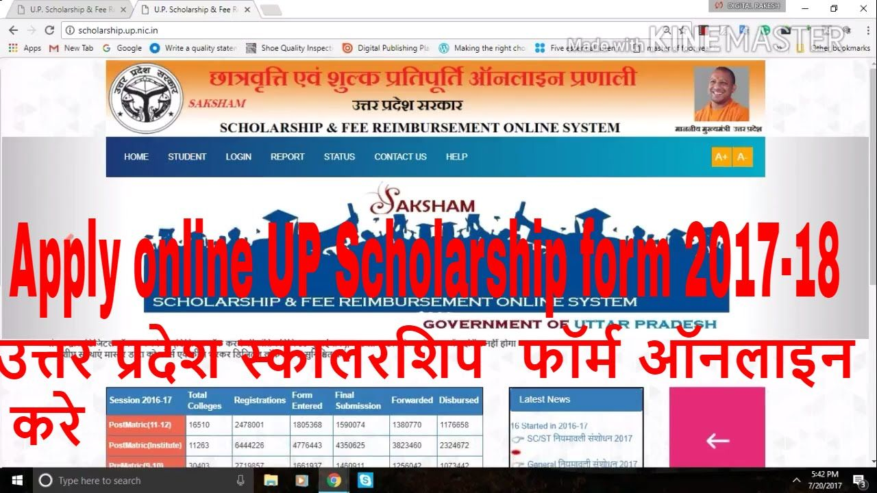 Up Scholarship Online   Uttar Pardesh Post Matric Pre