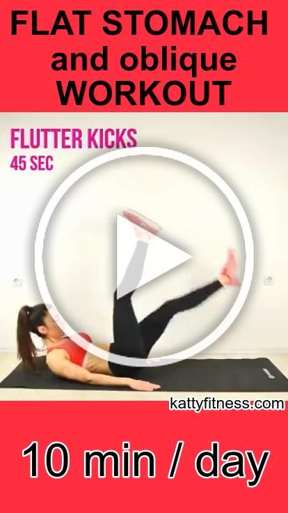 Flat stomach ab workout routine. Get six pack abs and tone your obliques, No equipment need great fo...