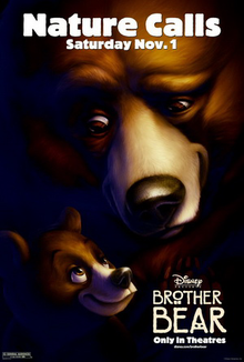Me and my lil bros favorite movie to watch!