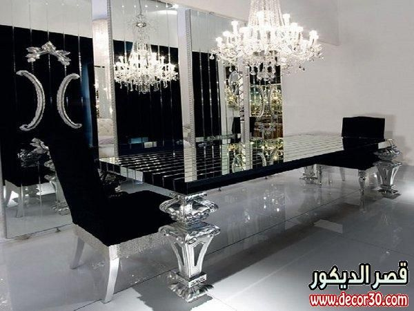 www.decor30.com vb t12648.html