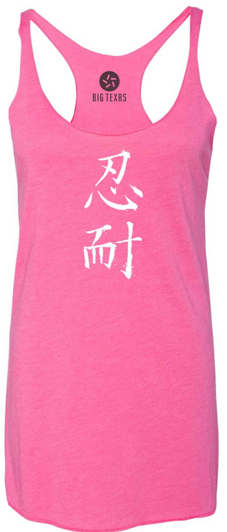 Patience Chinese Symbol White Tri Blend Racerback Tank Top