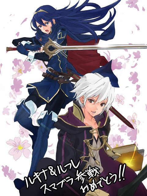 Robin and Lucina! These two are so awesome | Fire Emblem ...