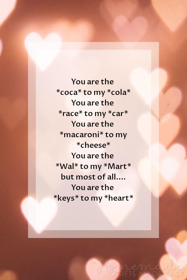 75+ Valentines Day Images | Happy valentines day images ...