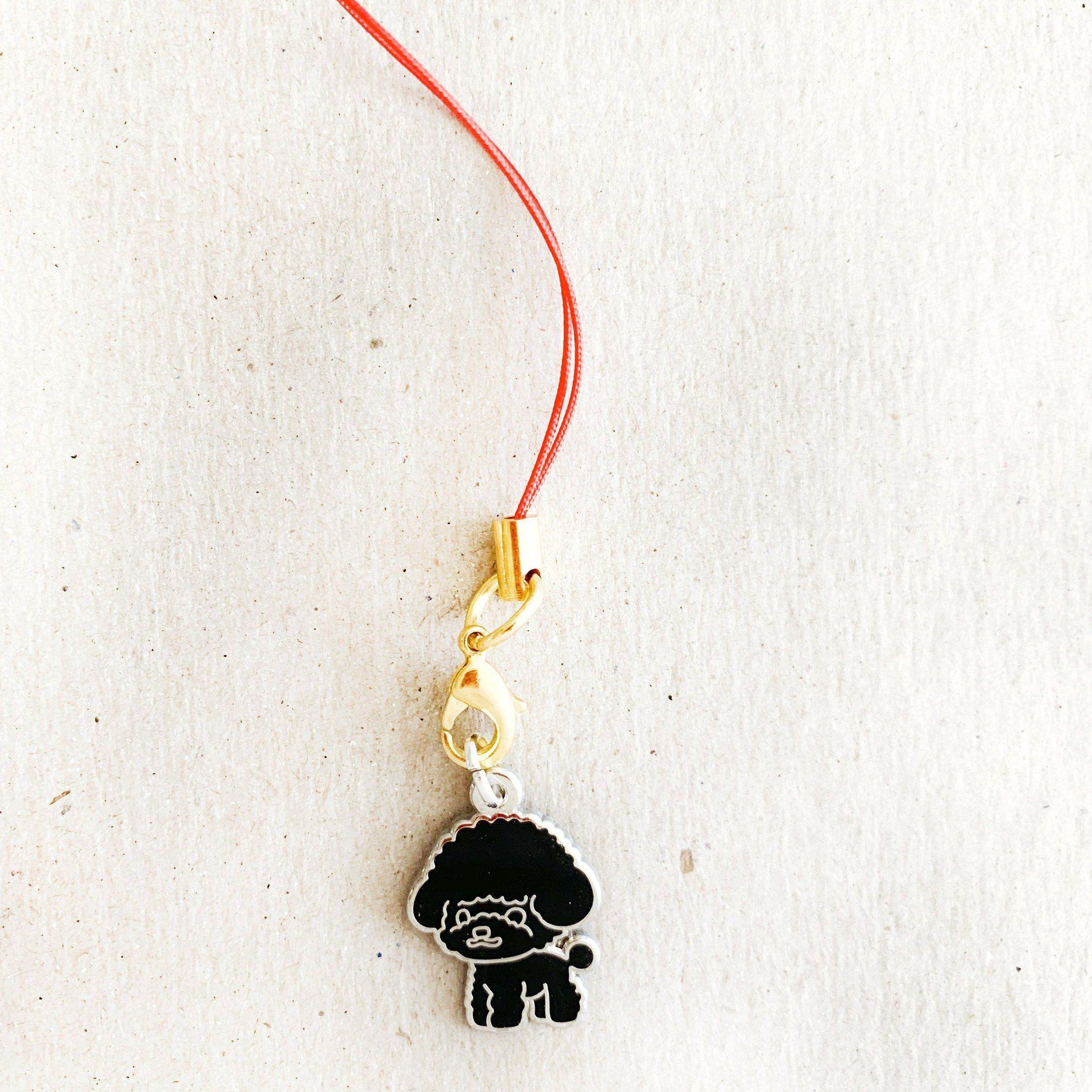 Enamel Charm - Toy Poodle Keychain (Black)