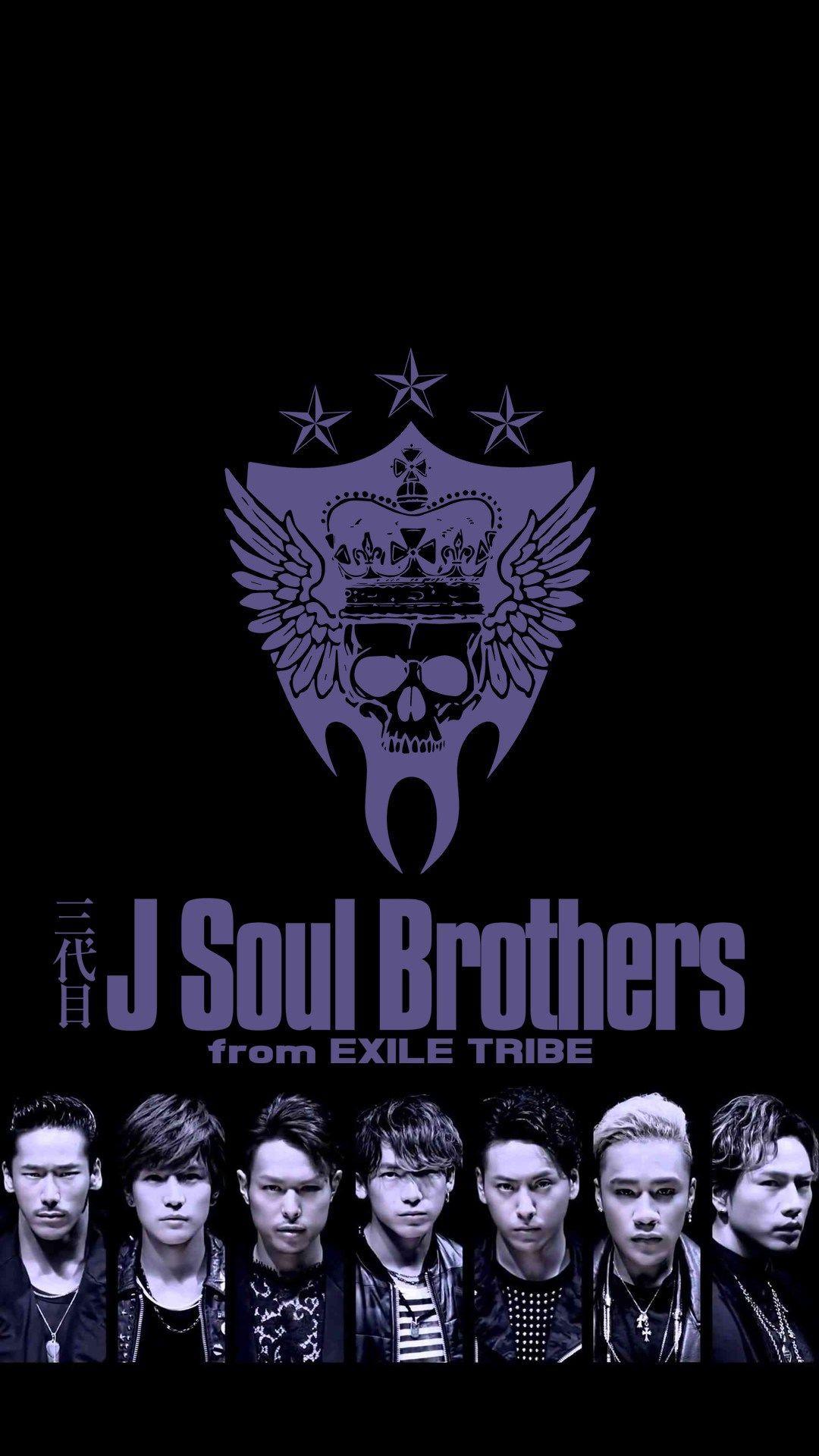 無料ダウンロード 3 代目 J Soul Brothers 壁紙 三代目j Soul