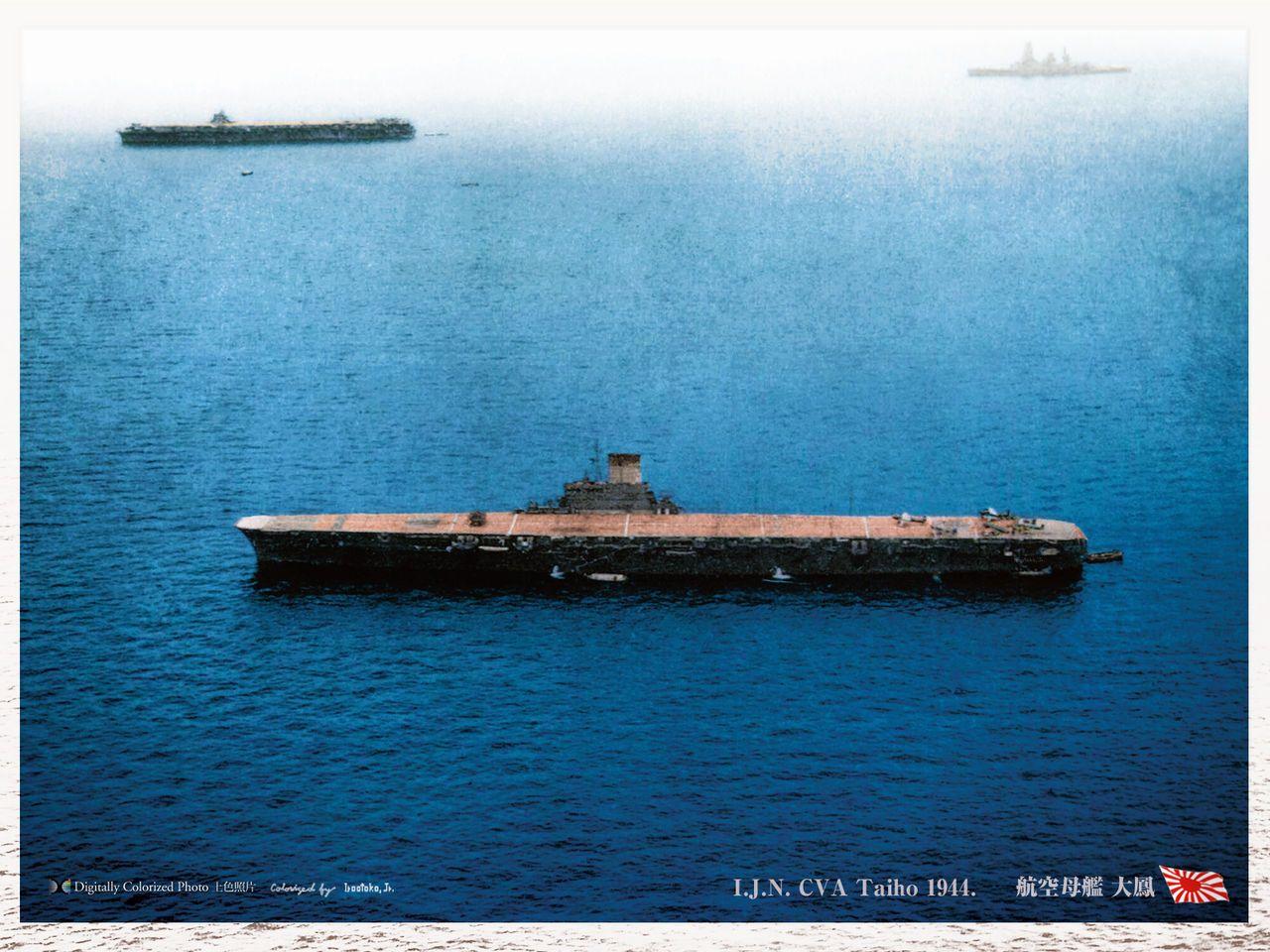 CV16 — Aircraft carrier Taiho at anchor at Tawitawi in