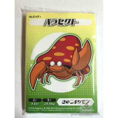 Pokemon Center 2016 Lottery Prize Parasect Mini Pocket Size Tissue NOT SOLD IN STORES