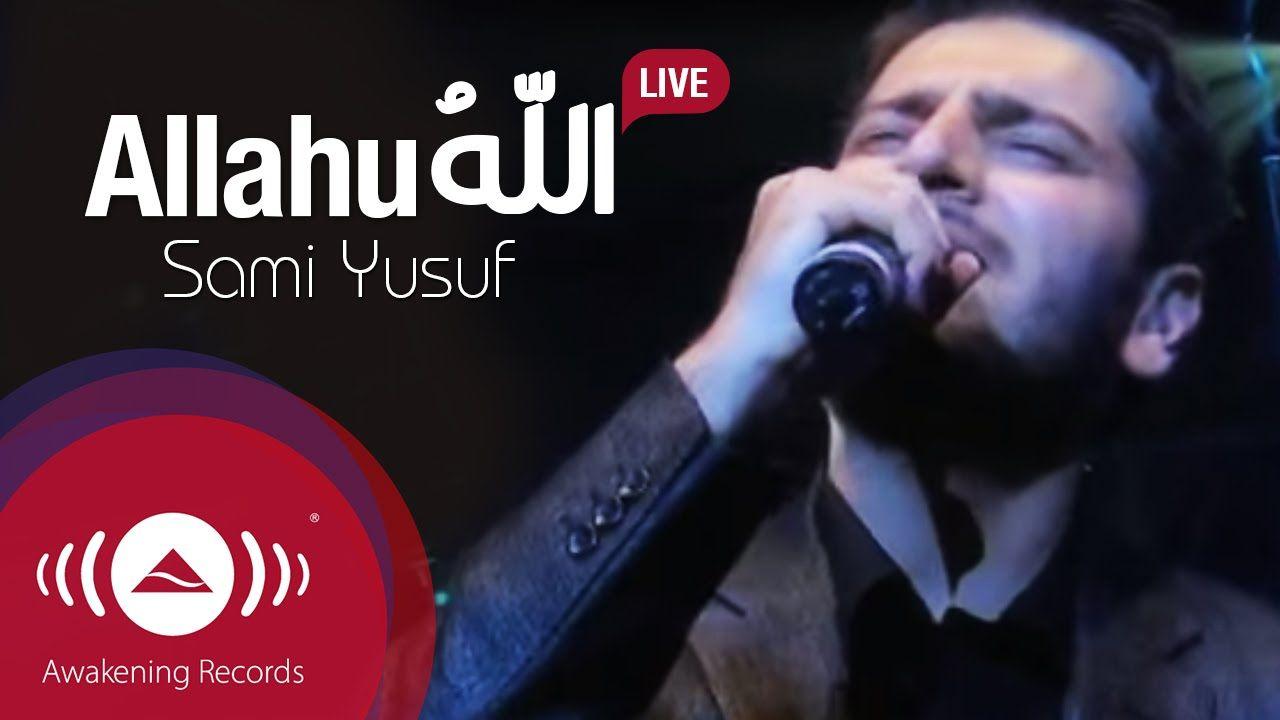 Sami Yusuf Allahu سامي يوسف الله Live At Wembley Arena