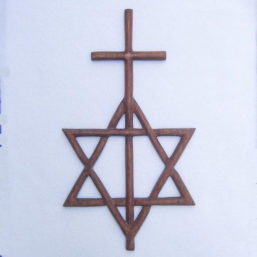 Messianic Star And Cross Jewish Christian Families Star Of David