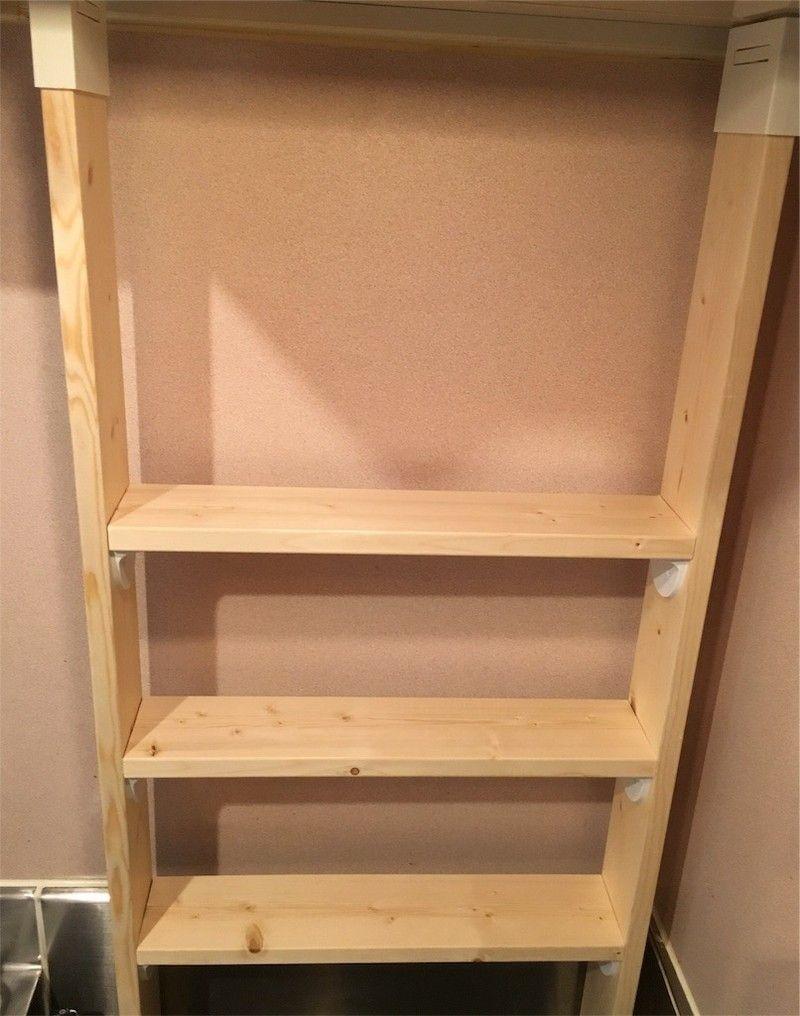 ラブリコ 1x4アジャスターでキッチンに棚を作る方法 簡単