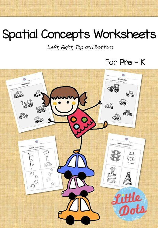 Little Dots Studio, FREE spatial concepts math worksheets for ...