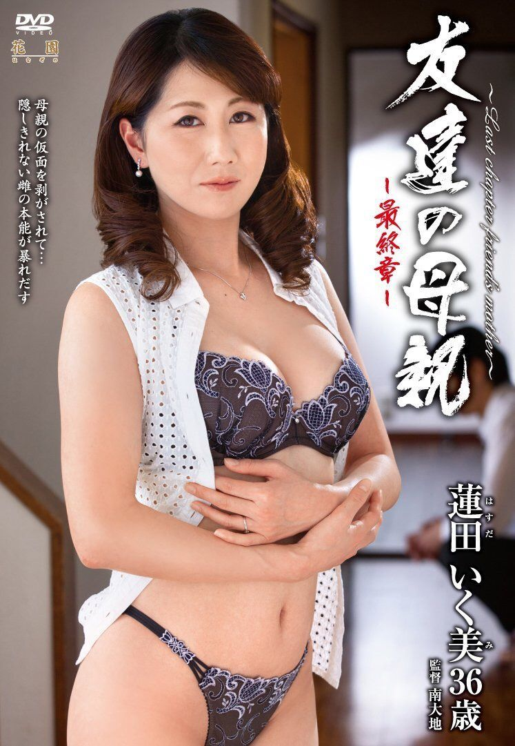 Pin By Omar S J On Stunning Mature Japanese Woman