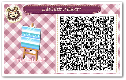 マイデザ ☆氷の階段☆ Animal Crossing Animaux