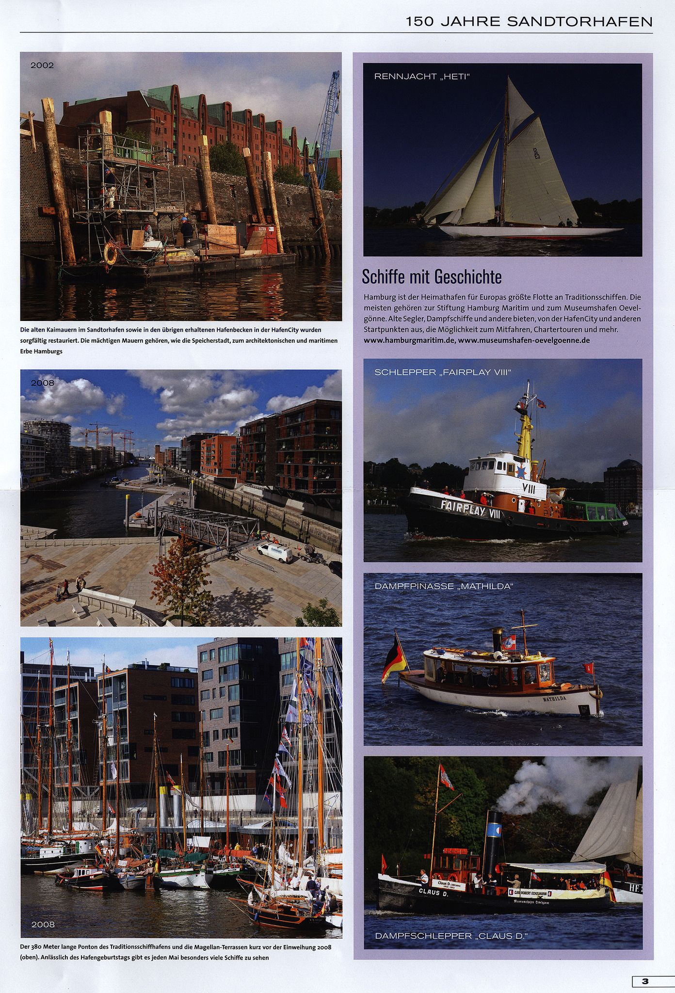https://flic.kr/p/K8MtnA | Hafencity Hamburg NewsExtra - 150 Jahre Sandtorhafen, Juni 2016_3  (43. Ausgabe); Germany | 150 years Sandtorhafen (a district in HafenCity Hamburg)