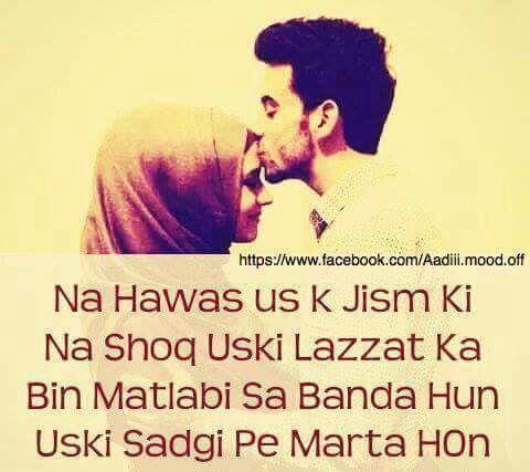 Romantic Quotes Urdu English - Wallpaper Image Photo