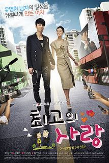 The Greatest Love / Best Love - Asian Drama Review  Another beautiful series penned by the famous Hong Sisters of Korean dramas.