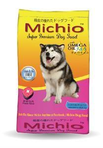 Michio Super Premium Dog Food 8kg Premium Dog Food Dog Food Recipes Dogs