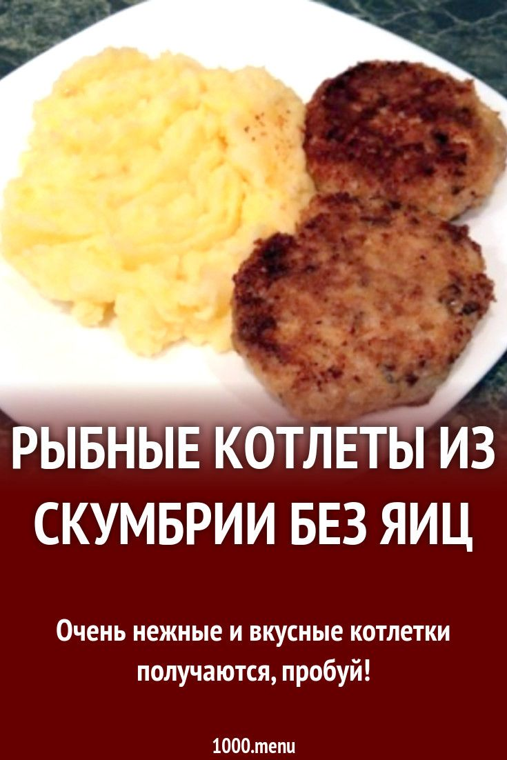 Photo of mackerel fish cakes without eggs recipe with photo step by step