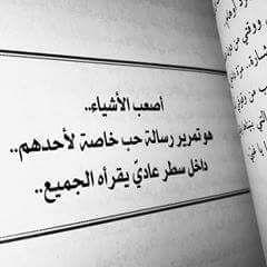 59 تويتر Tattoo Quotes Arabic Calligraphy Calligraphy