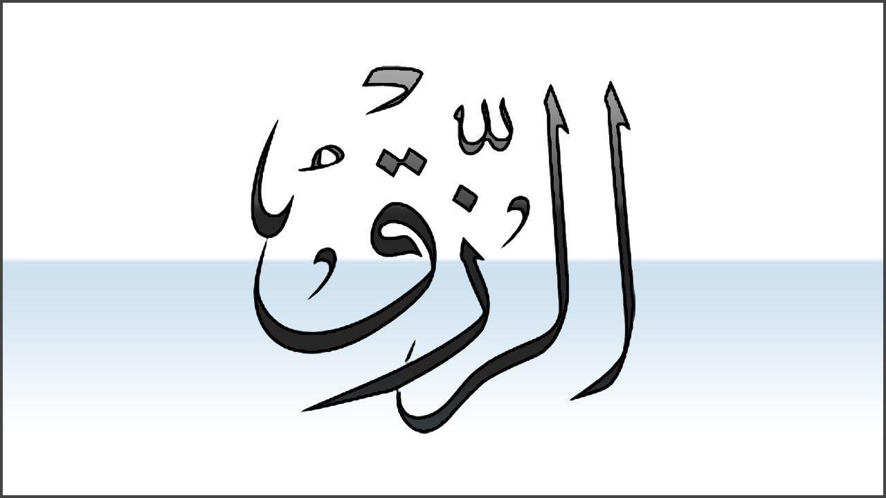 سورة إذا قرأتها في بيتك رزقك الله وأغناك وقضى دينك وفرج همك مكررة 3 مرات Duaa Islam