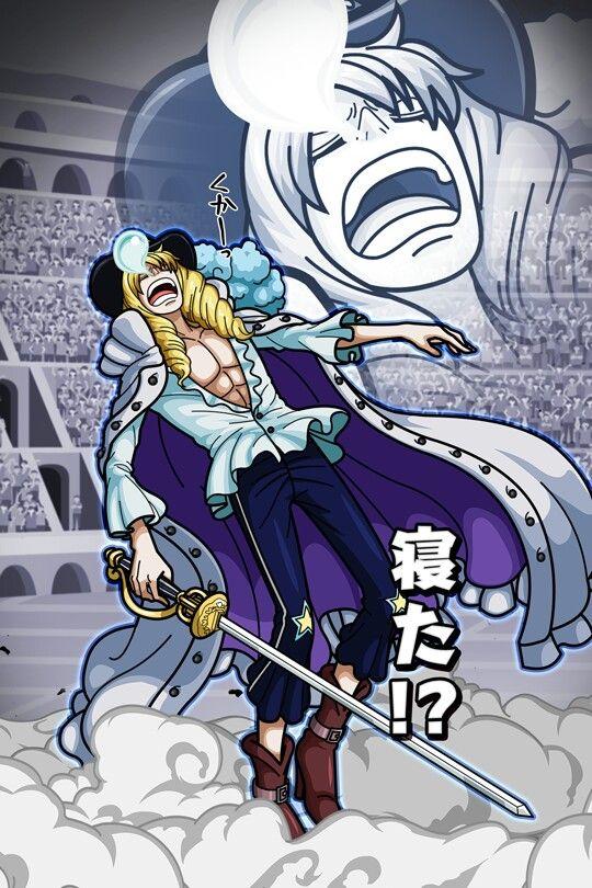 cavendish (con imágenes)   One piece, Piratas, Luffy
