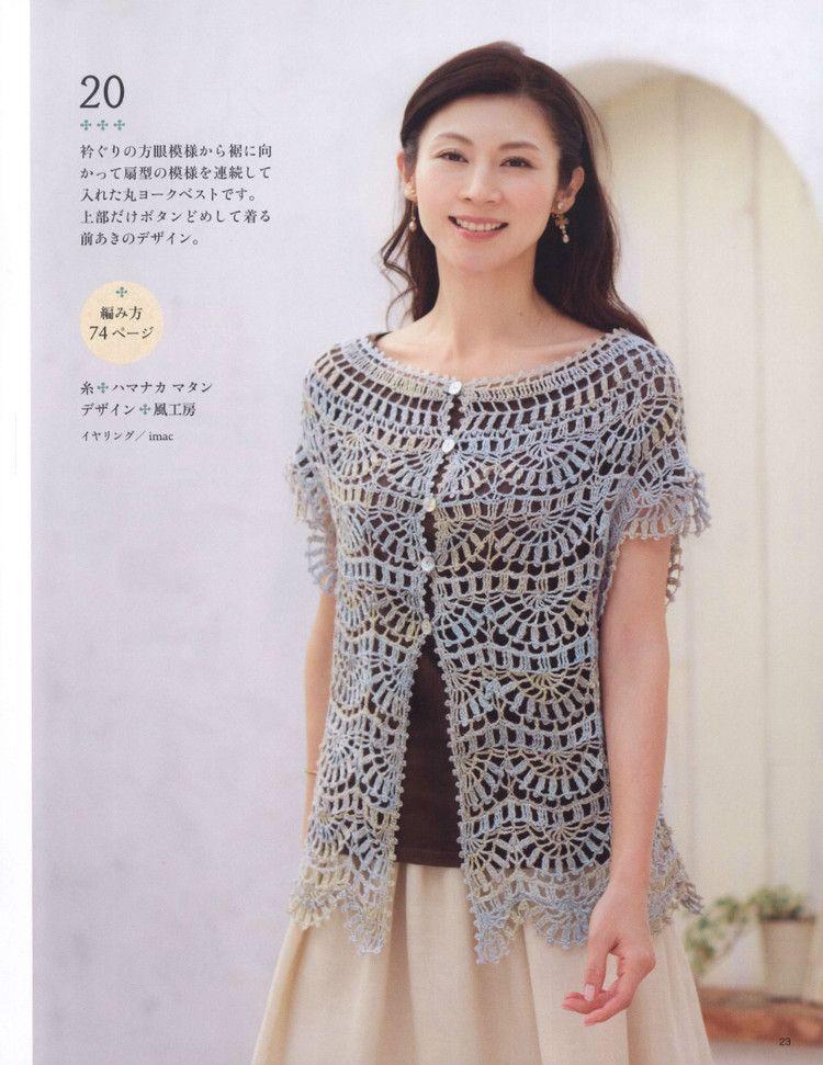 Японское вязание в картинках