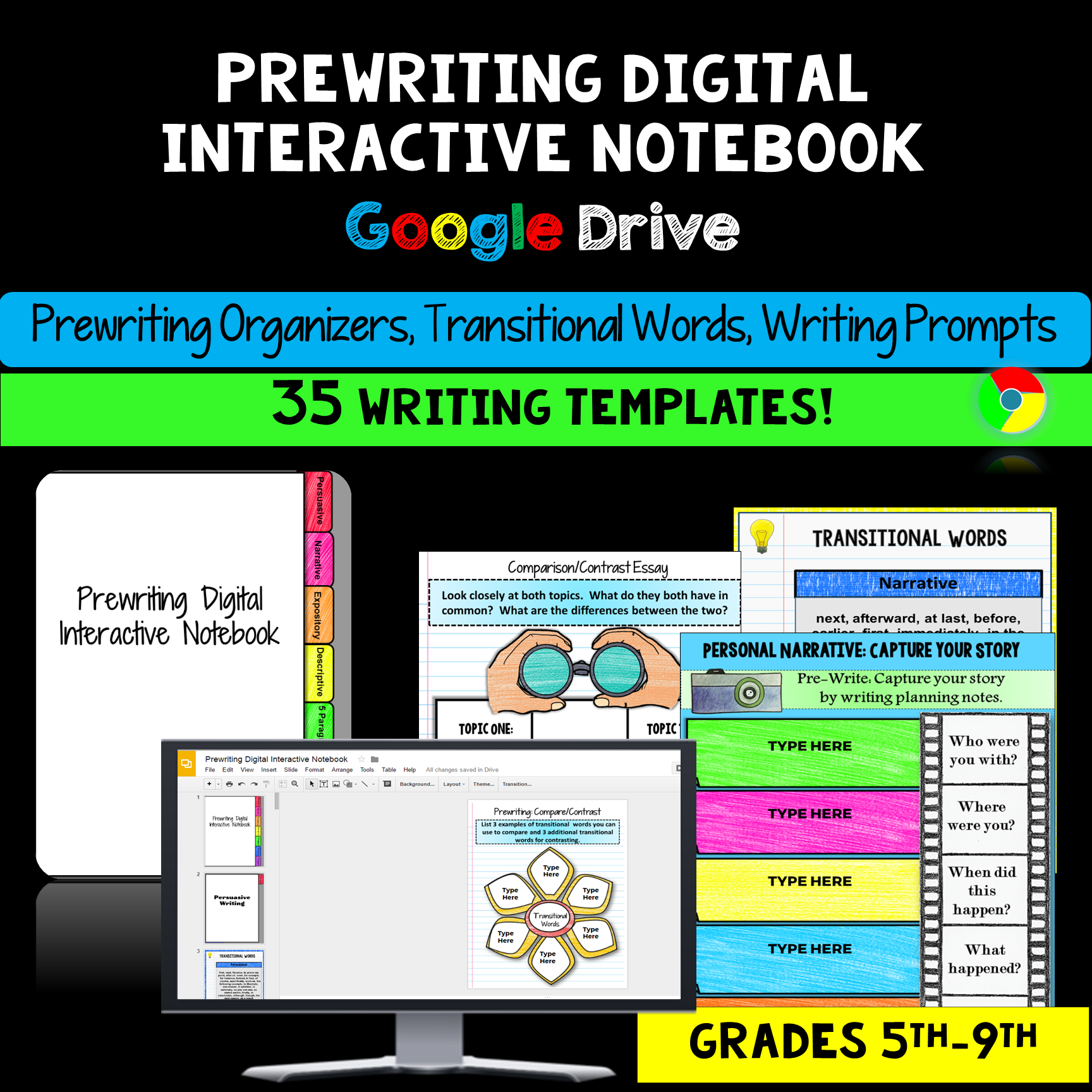 writing prewriting graphic organizers digital writing writing prewriting graphic organizers digital writing interactive notebook