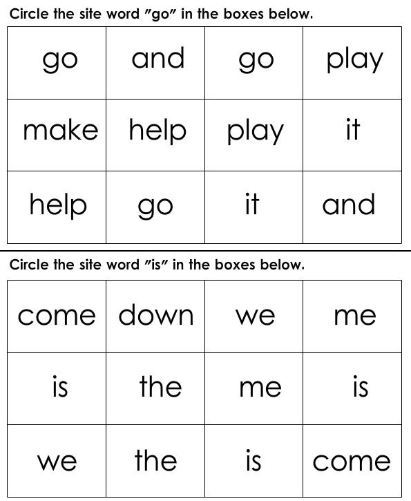 26++ Printable sight word worksheets for kindergarten Free Download