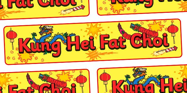 kung hei fat choi display banner pop over to our site at wwwtwinklcouk and check out our lovely chinese new year primary teaching resources chinese