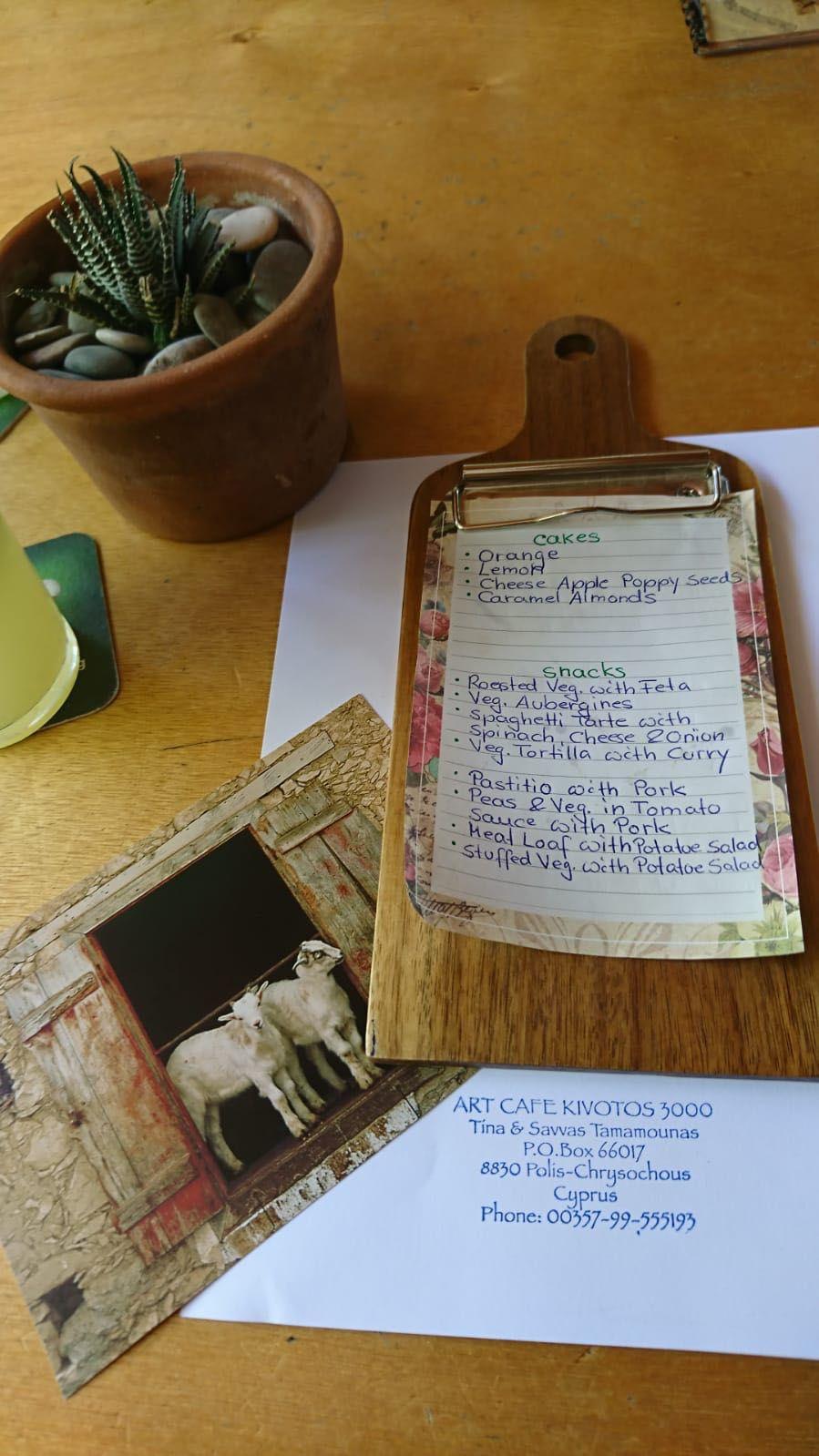 Kleine Leckere Karte Tina S Art Cafe Zypern Wunderlewerkstatt