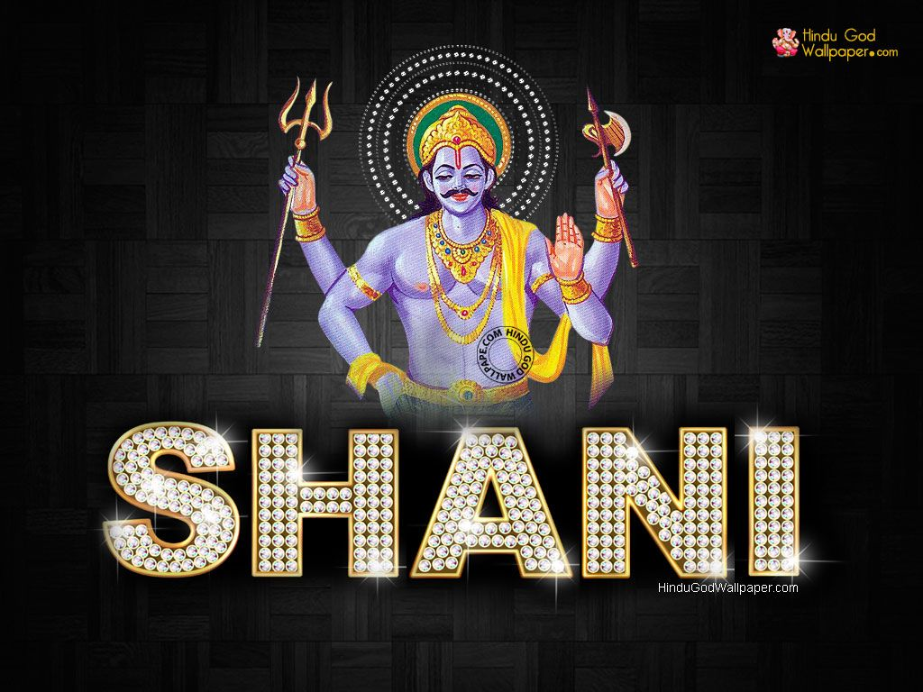 3d shani name wallpaper for desktop free download | shani dev