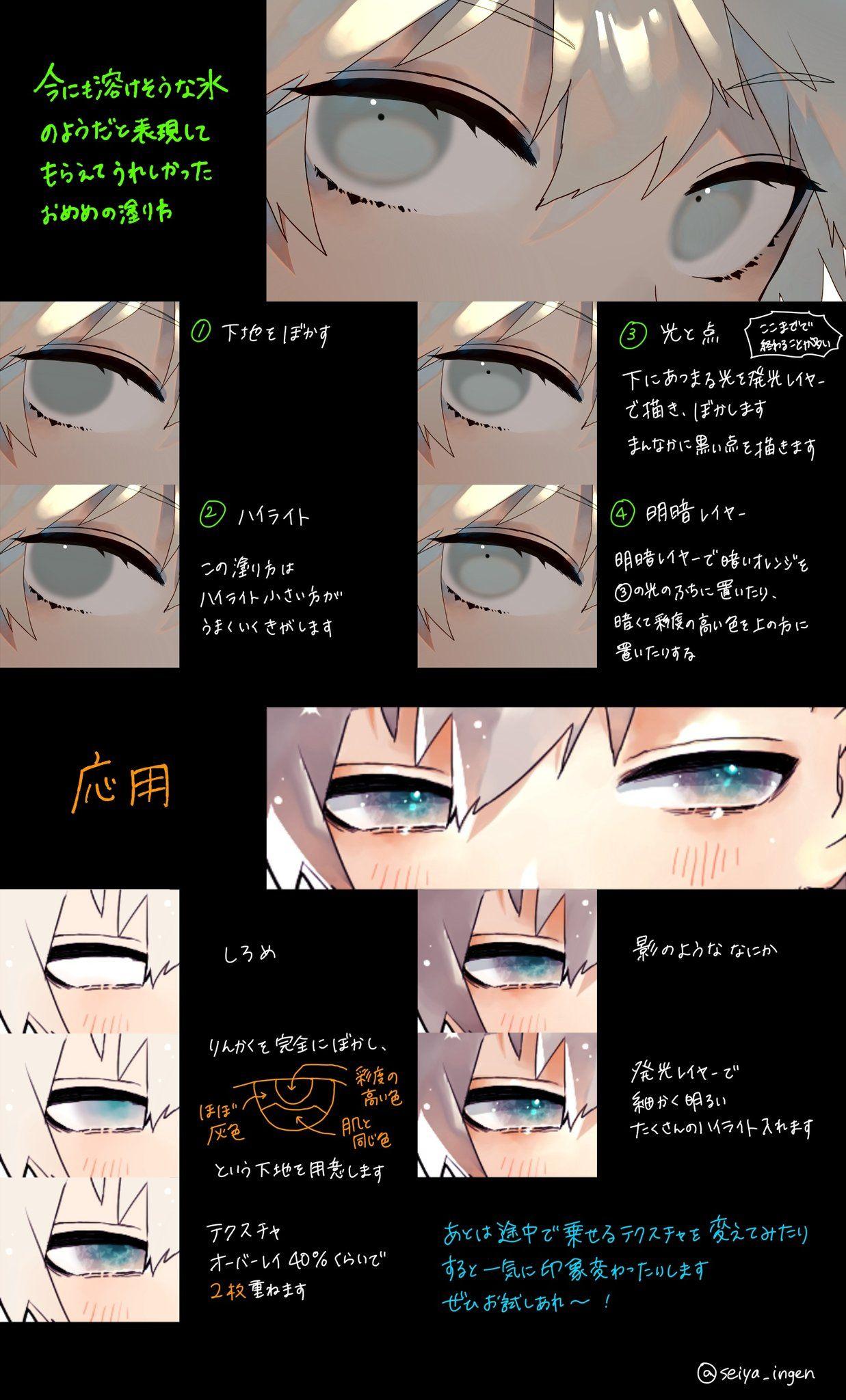 いんげん 10/11 南2シ32b on Twitter