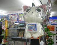 Big plushie! ...  Chi's sweet home, Chii's Sweet Home, Chi, Chi's Sweet Home, Chii, cat, plush