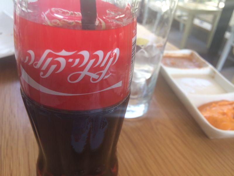 Coca Cola in Hebrew.
