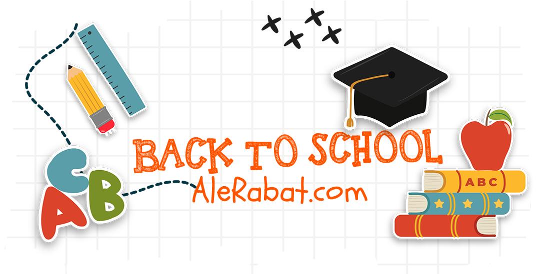 Back To School Back To School School Gaming Logos