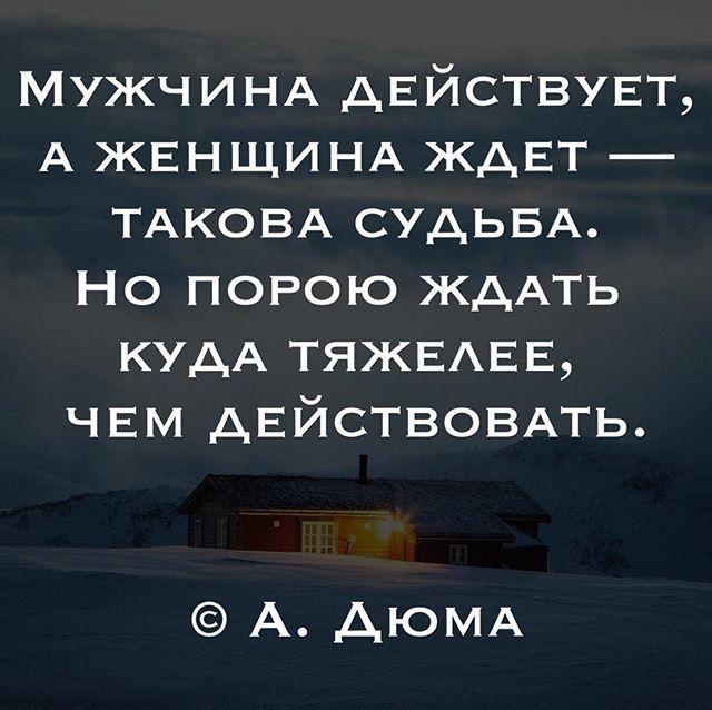 Schön Russische Sprüche, Sprüche Zitate, Gedanken