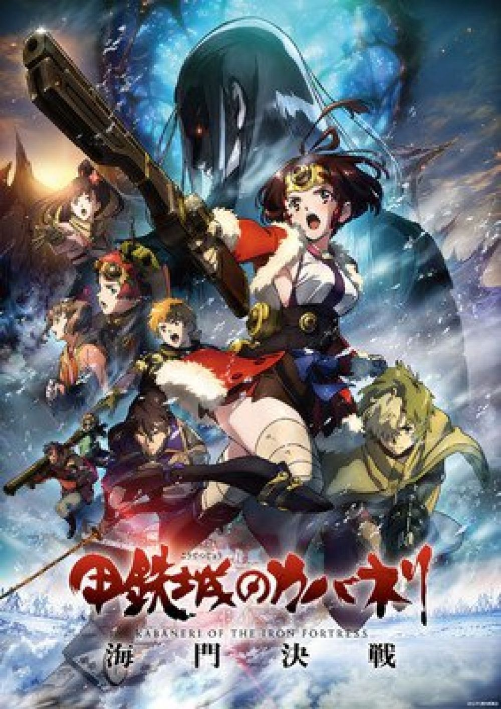 Kabaneri Sequel Film Will Have Netflix Release On September 13 Iron Fortress Anime Movies Anime Films