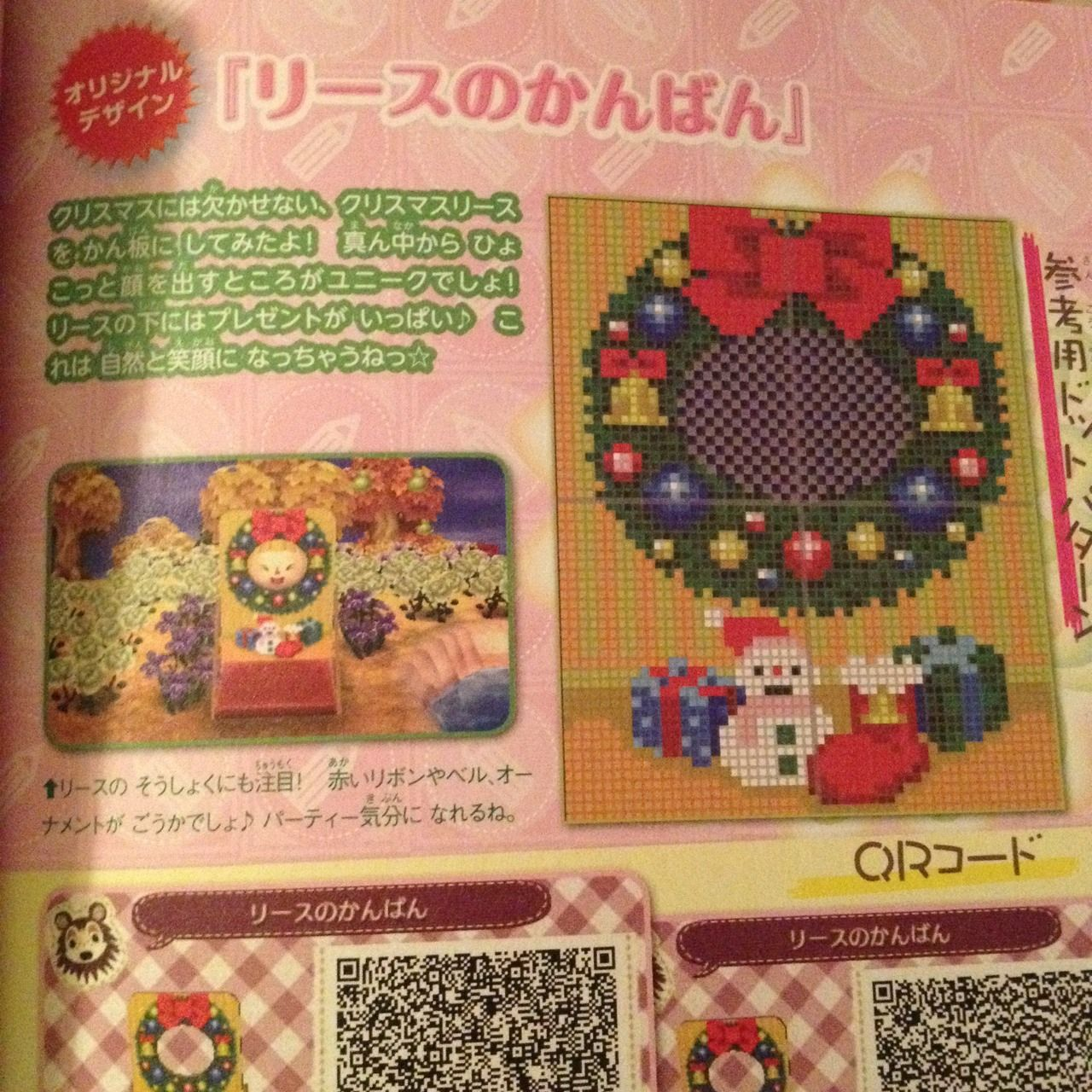 Wreath Sign Board From December S Animal Crossing New Leaf  # Muebles Festivos Animal Crossing